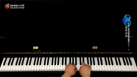 拜厄钢琴基本教程 No.9