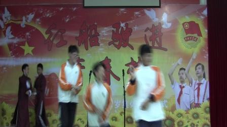 红船驶过青春梦---行知中学学生十四周岁集体生日仪式1