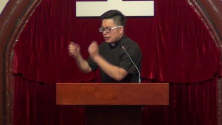2018年5月20日王聪牧师证道——新生活的劝勉 天津基督教会西沽堂