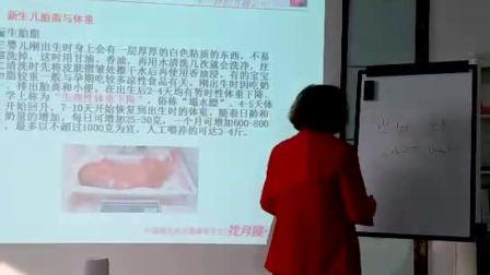 青岛育婴师培训中心价格