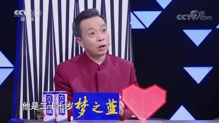 《经典咏流传》20180218