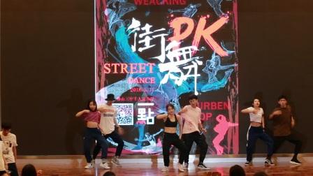 佛山一中街舞社齊舞表演