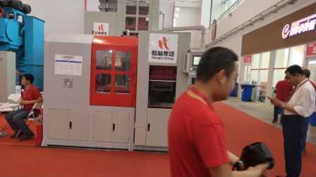青岛恒林集团:水平无箱造型机 (4)