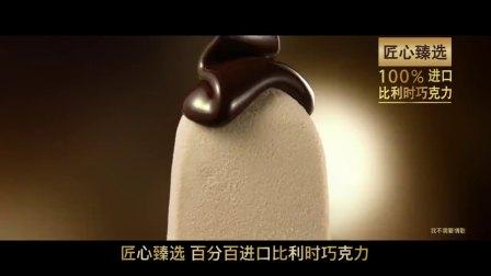 联合利华 和路雪 梦龙冰淇淋 升级上市