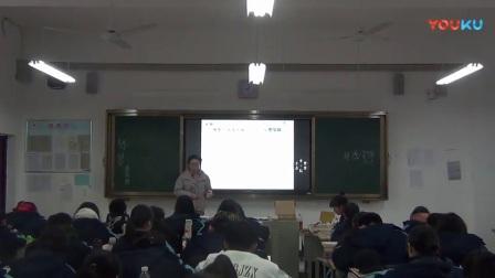 2018年高中语文示范课《古诗锦瑟》--凤凰县高级中学饶亚莉