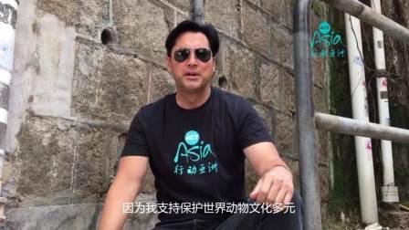 王敏德将出席上海国际零皮草时尚盛典,为零皮草发声