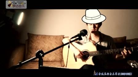 <恰似你的温柔>吉他弹唱-琴结音乐