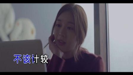 郭宴-刚刚好 红日蓝月KTV推介