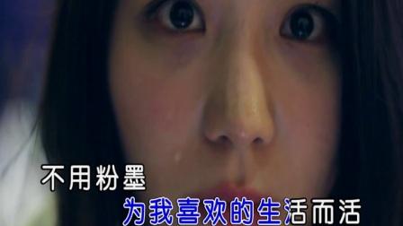 郭宴-我 红日蓝月KTV推介