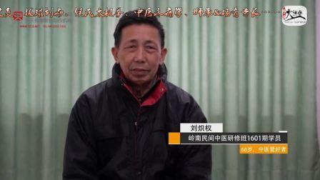 广东省中山市中医确有专长医师资格证书考试指南,视频指引