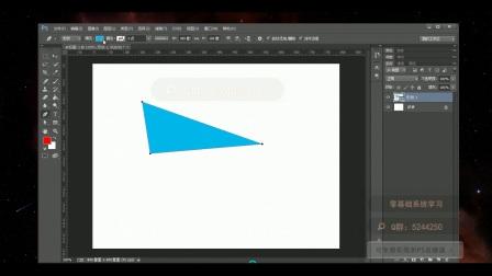 PS教程林清学院新手入门: 形状工具讲解