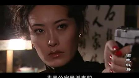 凤凰迷影2004  13