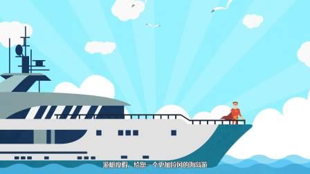动画 艇自游官方视频
