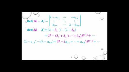 35(3)特征值特征向量的性质
