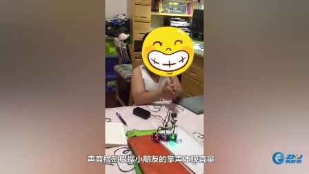 """""""智慧+""""教育拼装机器人""""噪音检测""""功能视频"""
