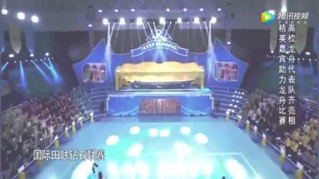 《奔跑吧兄弟》跳高冠军张国伟一出场, 惠若琪比跑男团还开心