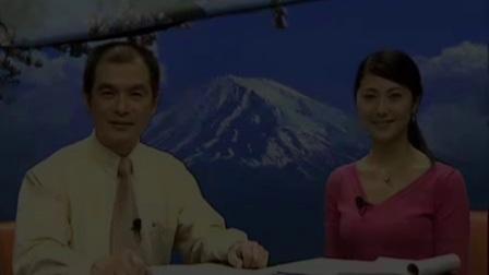 《标准日本语》初级_标清_02