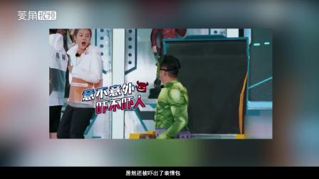 绿巨人沙溢出现在《奔跑吧》的时候, 谁注意到鹿晗在干嘛?