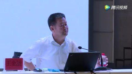 教育专家王金战最后一个月到衡水中学演讲视频