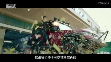 《战狼3》内容全泄露-_吴京的野心不至于此