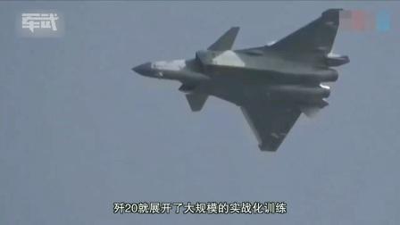 喜讯!_2018中国空军全面升级_美国_这完全是一支新的军队