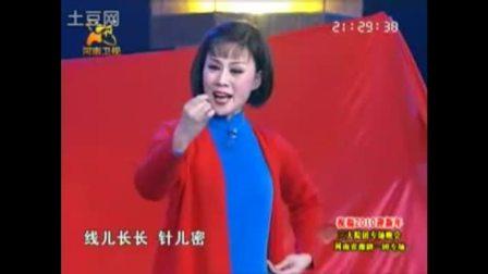 梨园春 河南省豫剧一团专场