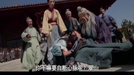 张三丰武功盖世也保护不了自己的爱徒_张翠山殷素素夫妇死的可惜!