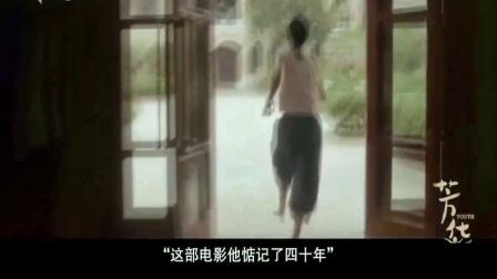 一部令冯小刚导演惦记了40年的电影,如今终于登上银幕