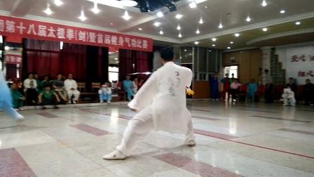 邹城兖矿集团第十八届太极拳(剑)陈氏49式太极剑冠军孙恩光