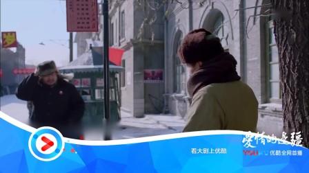 《爱情的边疆》卫视预告第2版180524:宋绍山为买收音机不遗余力