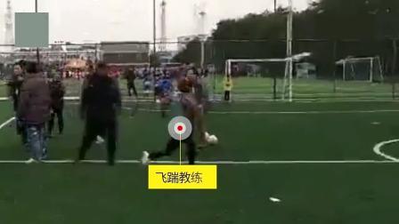 丑陋的足球 少年足球赛家长进球场群殴, 引网友热评
