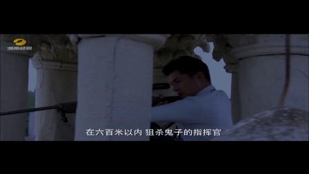 730剧场即将播出烈火青春励志抗战大戏《希望使命》