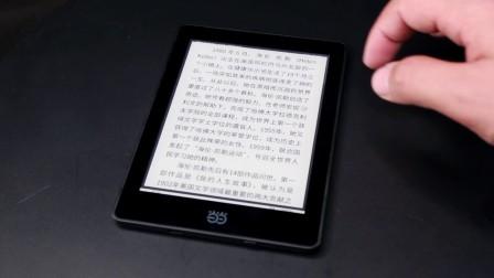 一群斑马淘宝短视频合作机构-obook旗舰店-电子书阅读纯净物30S有好货