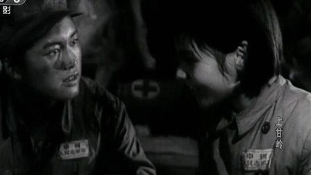 上甘岭.1956.HDTV.720p.x264.AAC TYZH.央视录制版