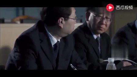 沈腾的名义, 沈腾冒充达康书记抓捕赵瑞龙
