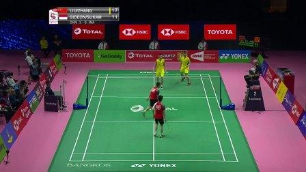 2018汤姆斯杯半决赛精彩瞬间 张楠神救球