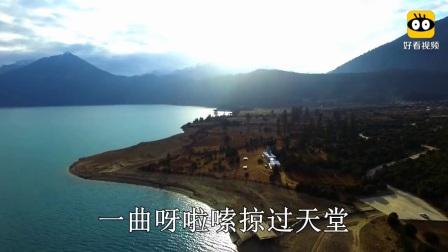 乌兰托娅一首《天上西藏》带你去 人间圣境,天上西藏