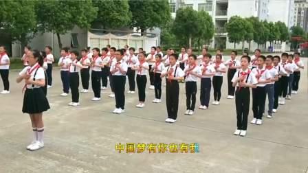 虹桥分校四年级 手语带动唱 红领巾相约中国梦02