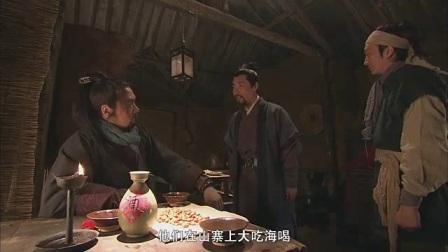 我在新水浒传 55 :吴用换命说众虎截了一段小视频