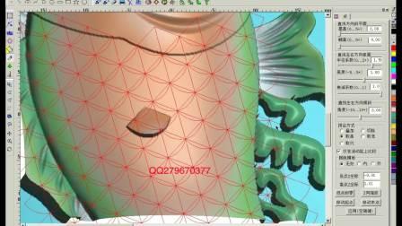 北京精雕软件教程 电脑雕花设计软件自学教程视频