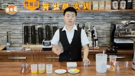 广西奶茶培训机构-誉世晨奶茶学校教学制作超级水果茶