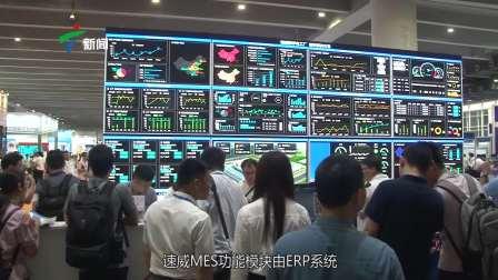 速威智能工厂亮相  第九届中国国际物流装备与技术展