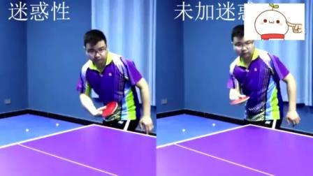 《乒乓球教学》横拍勾式发上旋球的三种方法及技术动作要领