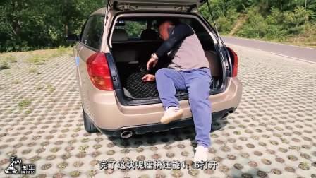 能居家,能攻山,经典车型中的超级奶爸,斯巴鲁第三代傲虎3.0R