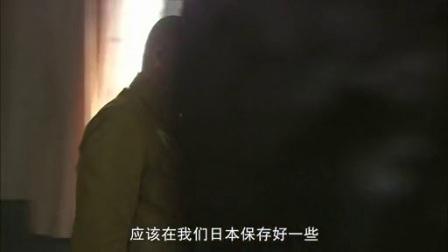 游击兵工厂 13_标清