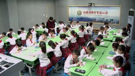 5蘇教版小学數學二年級下册《9三位数减法的笔算连》江苏省市级优课