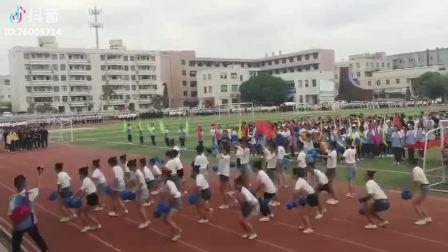 【晋江安海职校抖音大赛】10号