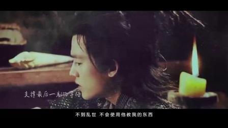 《天意》饭制【真·情侣组丨欧豪X马思纯】兵马乱