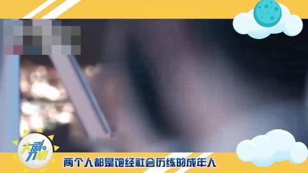 张翰为张钧甯承包电梯-实力演绎反套路玛丽苏