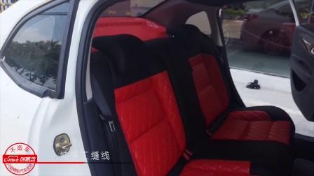 深圳兴万创汽车内饰改装厂 东风雪铁龙加装真皮通风座椅 修复翻新